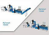 Оборудование для производства пеллет МЛГ-1500 MAX (производительность на пеллете до 450 кг/час), фото 4