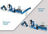 Оборудование для производства пеллет МЛГ-1500 MAX (производительность на пеллете до 450 кг/час), фото 5