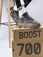 Мужские серые кроссовки Yeezy Boost 700 Mauve (Адидас Изи Буст 700)
