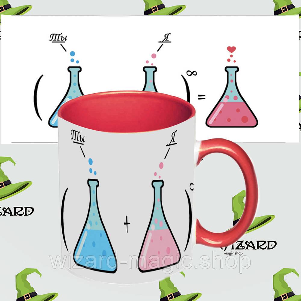 Подарочная чашка для влюбленных Ты и Я