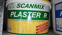 "Акриловая Штукатурка | Короед | ""Scanmix"" | PLASTER | R 2,5 (25 кг)"