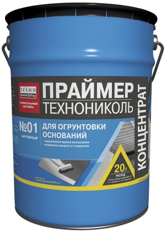 Праймер битумный ТН №01 (20л) ТехноНИКОЛЬ