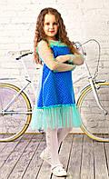 """Платье для девочки с сеткой """"Ариэль"""" (128-152р) электрик"""