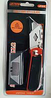 Нож канцелярский JF808 красный