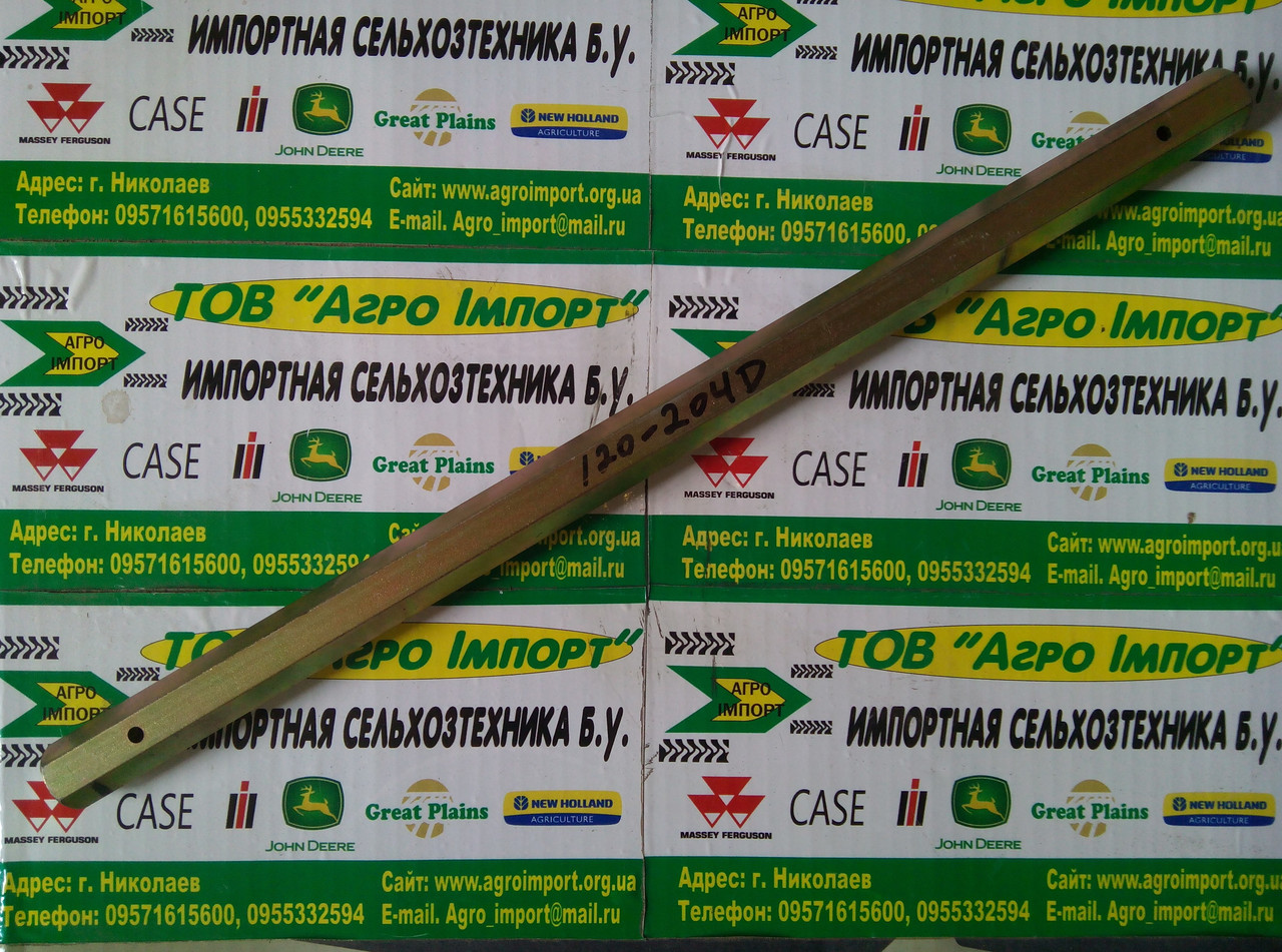 Вал приводной 120-204D L=410mm