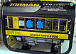 Бензиновый Генератор FIRMAN FPG 3800 2,5/2,8 КВт., фото 6