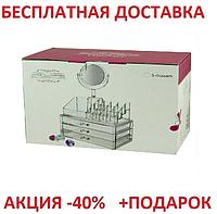 Органайзер для хранения косметики с зеркалом JN-870 Beauty box Original size