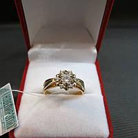 Золотое Кольцо размер 18.