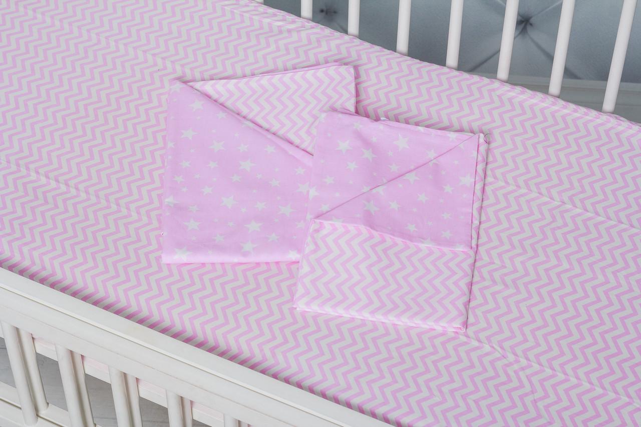 """Нежное детское постельное белье в кроватку двухцветное """"Розовый зиг-заг"""""""