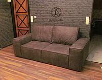 Современный и стильный диван с мягкими подушками