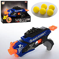 Пистолет ZC7112, 28см, мягк.шарики 5шт, в кор-ке, 32-22-5,5см