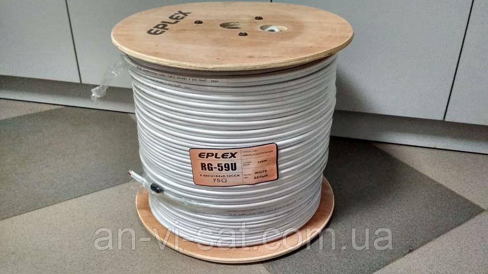 Кабель коаксіальний Eplex RG-59U+2x0.5 / 0.60 CU+64x0.12CCA