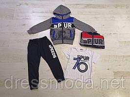 Спортивный костюм для мальчиков тройка Crossfire 98-128 р.р.