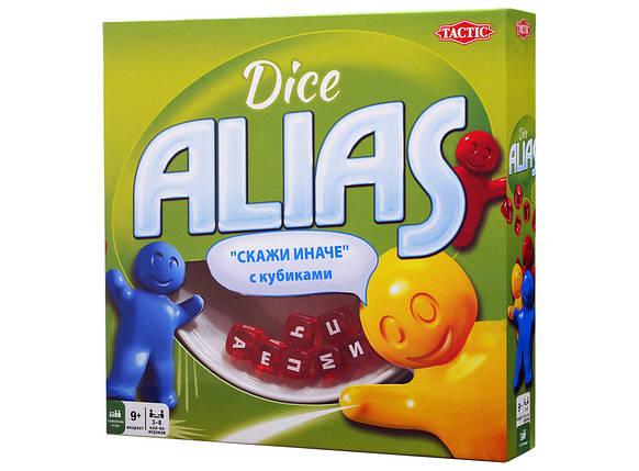 Настольная игра Алиас с кубиками (Скажи иначе, Alias Dice), фото 2