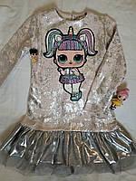 Платье туника с начесом ЛОЛ LOL кукла реплика размер 110 122 см ... f2ec21e0ee624