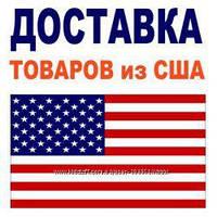 Доставка товарів з США в Україну