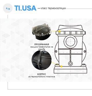 конструктивные особенности насосов для бассейнов AquaViva серии LX STP