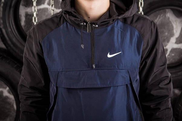Комплект Ветровка Анорак  Найк (Nike) + Штаны  + Барсетка в Подарок, фото 2