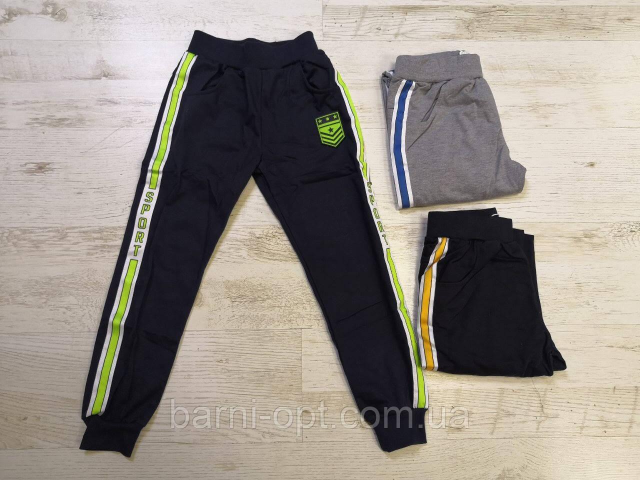 Спортивные брюки для мальчиков оптом, Mr. David, 134-164 рр.
