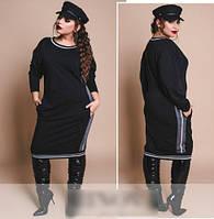 Сукня трикотажне жіноче, з 48 по 58 розмір, фото 1