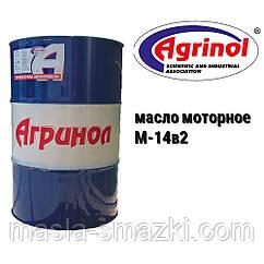 Агринол масло моторное М-14в2 /SAE 40/ цена (200 л)