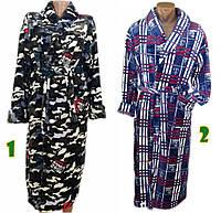 72bf5b06ab490 Махровый длинный мужской халат. Мужской теплый халат. Теплый мужской халат.  Мужской махровый халат