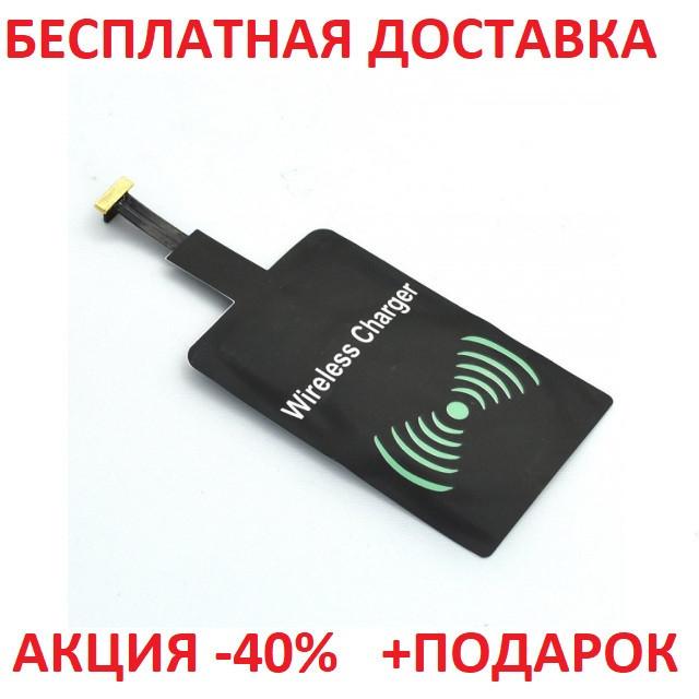 Приёмник беспроводной зарядки Wireless Charging Receiver для Android Type-c connector