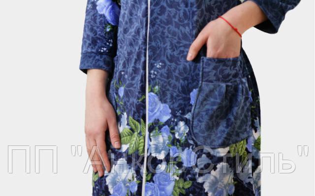женский велюровый халат синяя роза