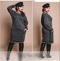 Женское платье трикотажное, с 48 по 58 размер, фото 1
