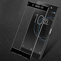Защитное стекло 3D для Sony Xperia XA1 Plus