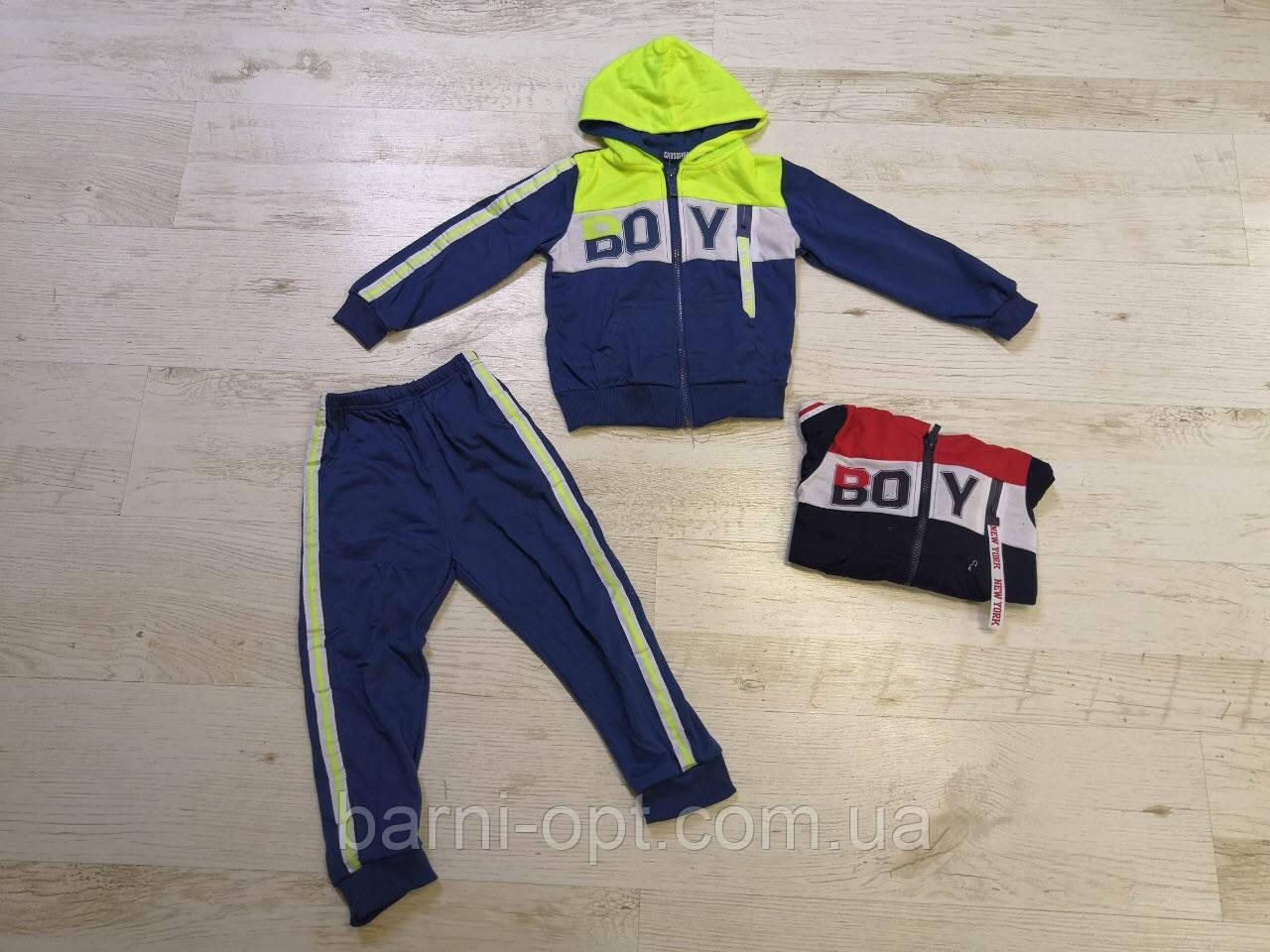 7e4f68af Трикотажный спортивный костюм на мальчика оптом, Crossfire, 1-5 рр ...