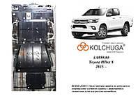 Защита на  двигатель, КПП, радиатор, РКПП, передний мост для Toyota Hilux 8 (2015-) Mодификация: 2,4 TDI, 2.8TDi Кольчуга 1.0899.00 Покрытие: