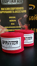 Бинт боксерський 4 м бавовна/нейлон Sprinter червоний