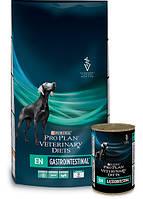 Корм Pro Plan EN Gastrointestinal ветеринарная диета для собак для поддержания здоровья желудочно-кишечного тр