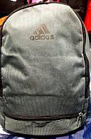 Спортивный серый текстильный рюкзак Адидас 27*43 см