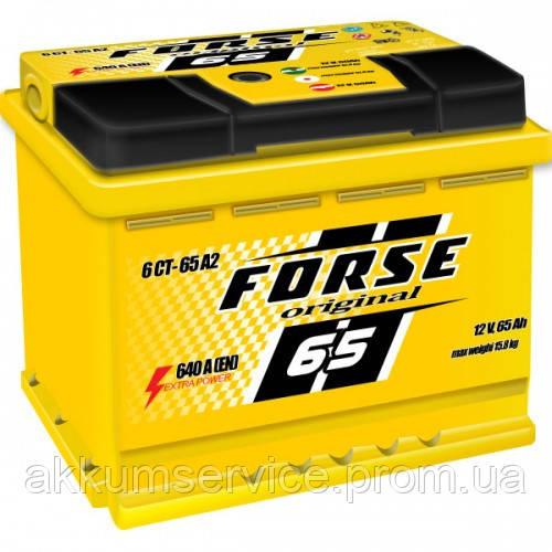 Аккумулятор автомобильный Forse original 65AH R+ 640A ista7