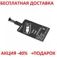 Приёмник беспроводной зарядки Wireless Charging Receiver для Android Mini USB connector, фото 1