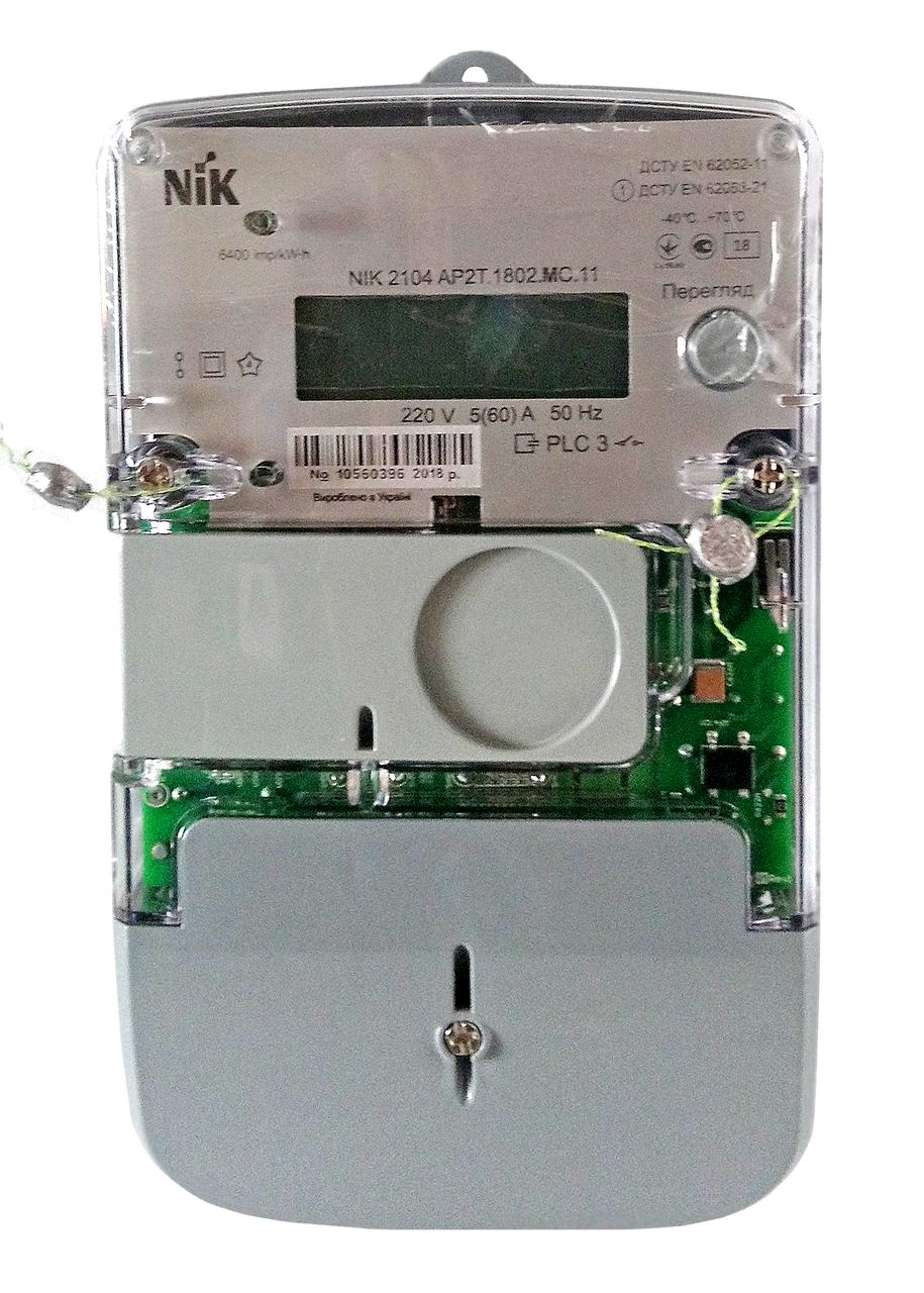 Электросчетчик NIK 2104.AP2T.1802.MC.11 Однофазный, многотарифный с PLS модемом