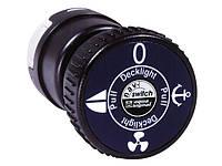 Перемикач для навігаційних вогнів Aqua Signal