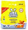 Дитячий пральний порошок Ушастий нянь для білих і кольорових тканин 2,4 кг