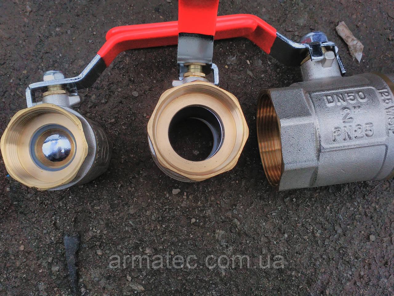 Кран шаровой Ду15 Ру25 В/В Эконом