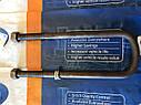 Стремянка задняя 27 см на ТАТА Эталон , фото 2