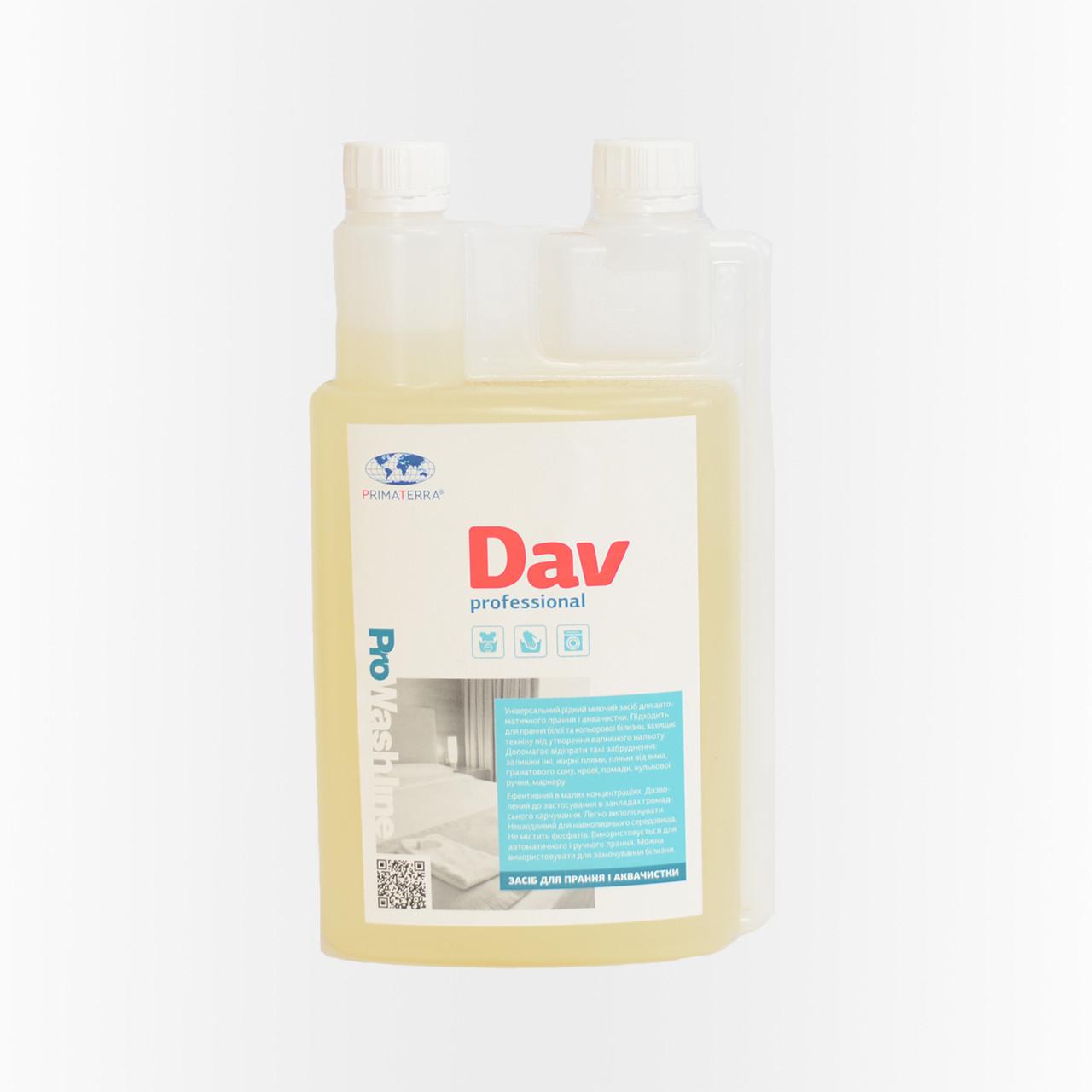 Рідкий порошок для прання, PRIMATERRA DAV professional (1кг)