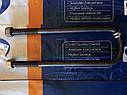 Стремянка задняя 28,5 см на Эталон ТАТА , фото 2