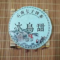 Классический шен (зелёный или сырой) пуэр очень хорошего качества, китайский чай для похудения, 100 грамм точа