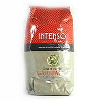 Кофе в зернах Garibaldi Intenso, 1кг