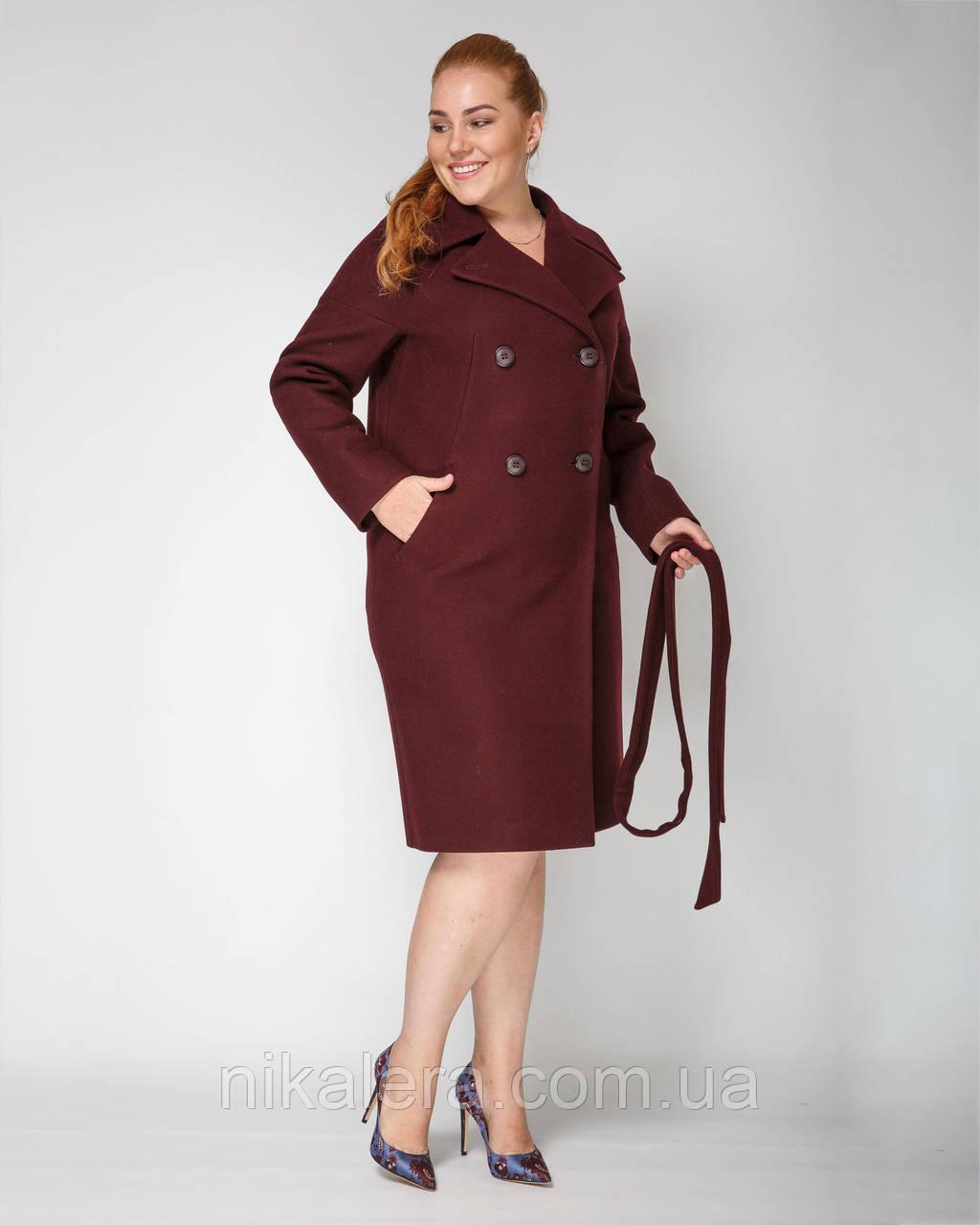 Пальто классическое с поясом  рр 44-54
