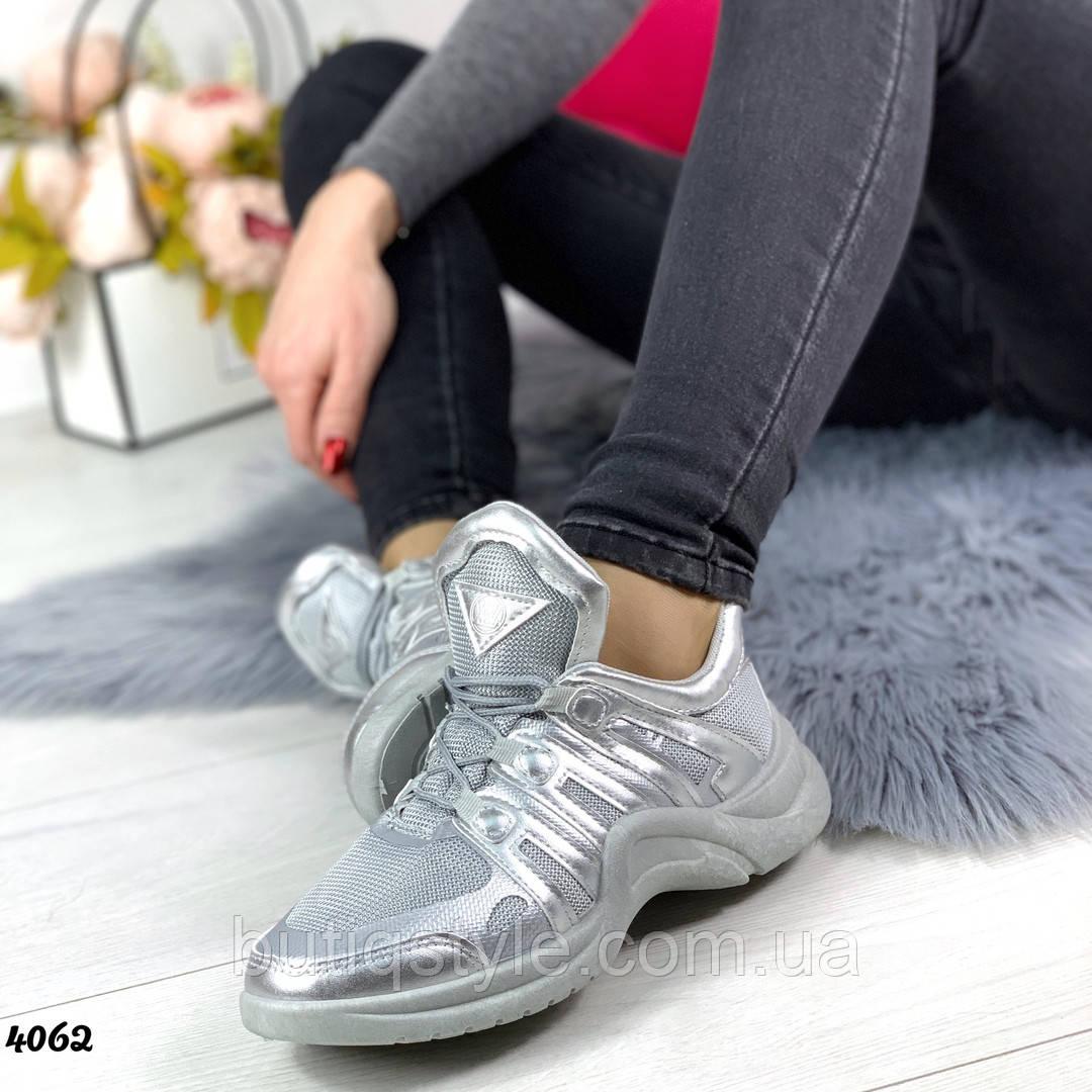 36 размер! Кроссовки женские сереброэко-кожа + обувной текстиль