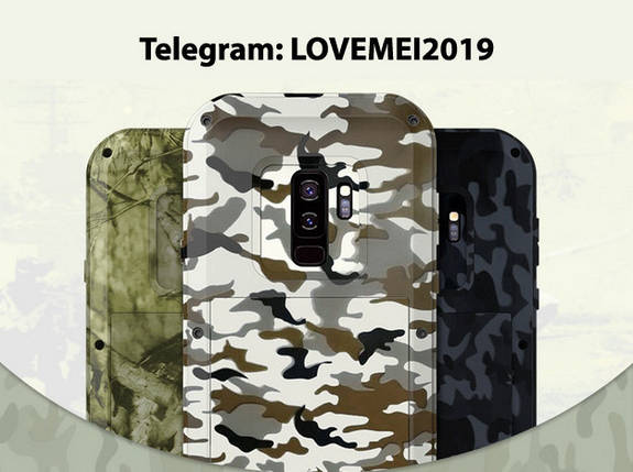 "Чехол Love Mei PoverFul для Samsung Galaxy S9+ 6.2"" камуфляж , фото 2"