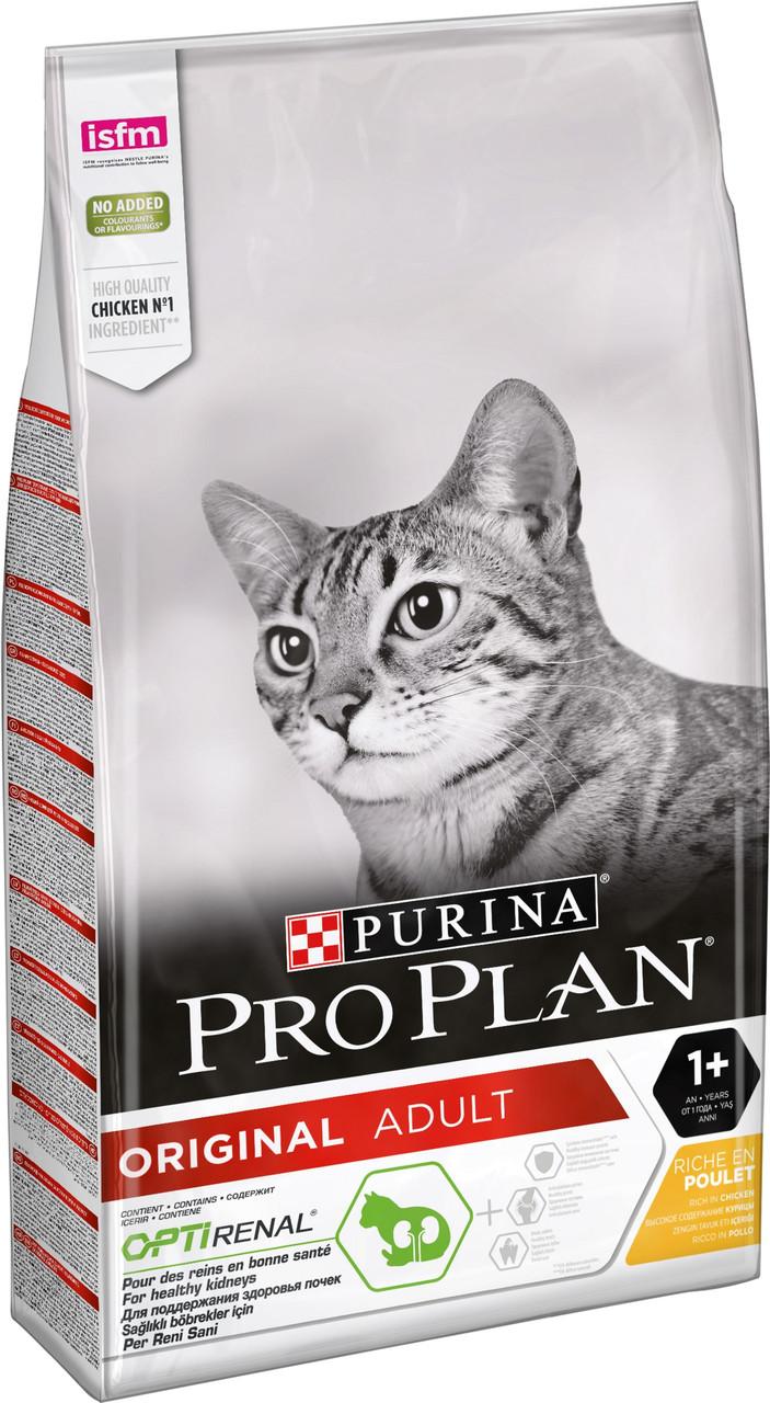 Сухой корм для котов Pro Plan (Про План)  ORIGINAL 10 кг. с курицей качественный корм для взрослых кошек
